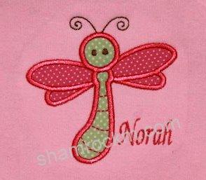 Dragonfly-dragonfly